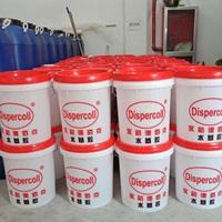 山东永裕吸塑胶固含量在50%以上,活性温度在70度以上,粘度1300