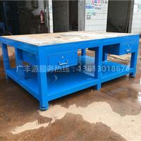 钢板合成钳工桌|检修模具工作桌|模具组装工作桌