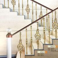 上海铝镁楼梯栏杆|铝镁合金|铜楼梯立柱|铜栏杆|铜立柱|厂家供应