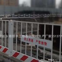 建筑基坑护栏 基坑**护栏工地基坑**围栏建筑施工临边防护网