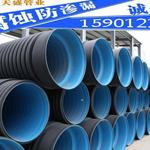 天津HDPE双壁波纹管荣阳牌双壁波纹管厂家推荐