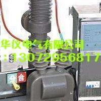 10kv柱上永磁真空断路器ZW32-12M报价