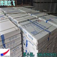 西乡防静电地板 机房防静电地板沈飞厂家供应提供安装