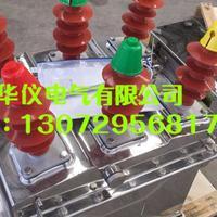 ZW8-12户外真空断路器供应厂家