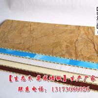 惠州集成墙板代理厂家 300集成墙面快装室内装饰
