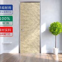 抗倍特板自然门环保铝木门