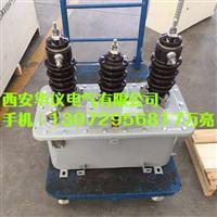 厂家直销JLS-10高压计量箱