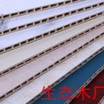 浙江杭州生态木吊顶40*45天花多少钱一米