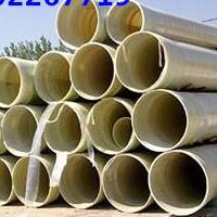 福建福州玻璃钢管-玻璃钢夹砂管道厂家