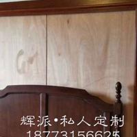 长沙中式原木家具定制、原木衣柜、储物柜定制网络销售