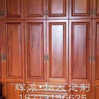 长沙实木家具工厂价格、实木衣帽间、衣柜订制价格报价