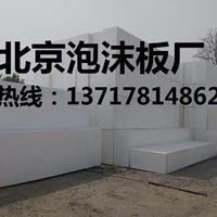北京泡沫板,北京泡沫板