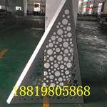 广东厂家定制雕花镂空冲孔造型幕墙铝单板/氟碳雕花铝单板