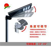 拓阳户外节能LED一体化太阳能路灯遥控锂电池太阳能路灯