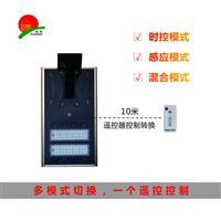 免维护锂电池一体化太阳能路灯节能环保太阳能工程路灯报价