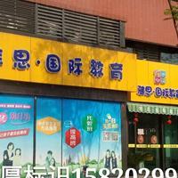 不锈钢宣传栏,广州长隆防腐木宣传栏,不锈钢宣传,