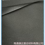 长春金属屋面0.3mm防水透气膜公司简介