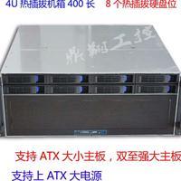 4U工控机箱服务器机箱4U热插拔工控机箱400深双至强大主板