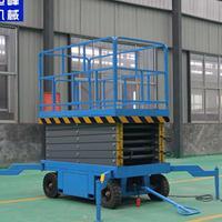 8米移动剪叉式升降机现货供应