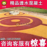 广东潮州透水混凝土多少钱一方?广东潮州透水混凝土价格是多少?