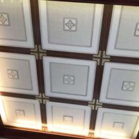 惠州厂家直销装修材料集成吊顶,新款450mm铝扣板天花。