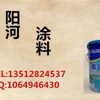 北京平谷防腐煤沥青油漆_厂家成批出售