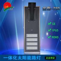 深圳一体化太阳能路灯厂家锂电池高效节能防水太阳能路灯头