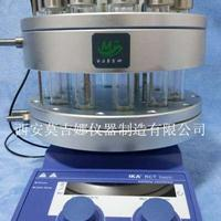 平行合成反应器/平行合成反应仪