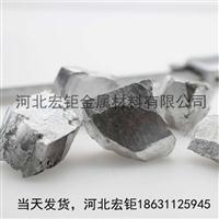 高温合金用铁块Fe 铬块Cr 质量好 发货快 钴粒Co 镍Ni颗粒