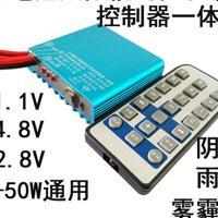 锂电池太阳能升压型恒流控制器一体机 光控时控 LED路灯控制器