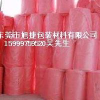 东莞茶山环保特平珍珠棉卷料厂
