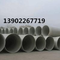 梅州潮州惠州玻璃钢管-电缆管-夹砂管-厂家