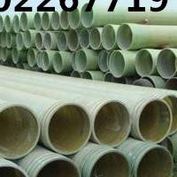 广东广州玻璃钢电缆管-玻璃钢管-夹砂管厂家