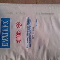***粘合剂EVA,美国杜邦40W,挤出级40W开发改进