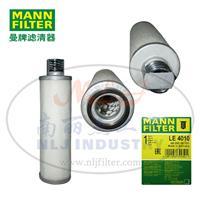 MANN-FILTER油分芯4900055131