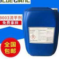 水性流平剂 优异的流动性 流平性BOO3