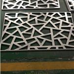 厂家***从事铝合金冰裂纹窗花焊接加工-雕刻冰裂纹窗花