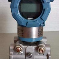 HH-3051智能压力变送器