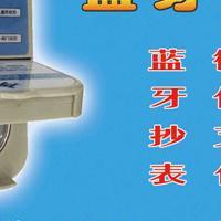【甘肃】IC卡水表价格