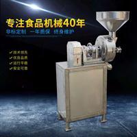 珠海海川湖大型商用豆浆砂轮磨浆机