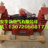 10kv户外干式组合互感器 JLSZV-10高压计量箱