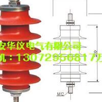 HY5WS-17/50氧化锌避雷器厂家