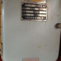 QDS1-140/250自动开关厂家