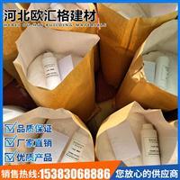 供应地暖防冻剂
