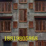 厂家定制仿古铝合金花格窗-仿木纹铝花格窗-仿古铝花格价格