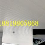 厂家直销_中石化加油站铝条扣板_罩棚珍珠白铝扣板吊顶价格