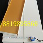 300C宽长条形铝扣板安装简便 罩棚铝条扣板白色滚涂厂家直销