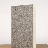 仿大理石纹理多彩漆石墨聚苯板板装饰一体板