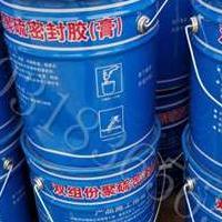 双组份聚硫密封胶厂家@大通双组份聚硫密封胶厂家成批出售