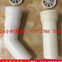 加工生产各种PVC泄水弯管\梁场专用
